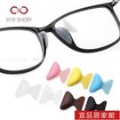 板材眼鏡鼻托貼片硅膠防滑氣囊鼻墊眼睛框架拖配件墨鏡鼻梁鼻貼片 99免運