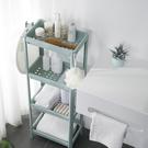 浴室置物架衛生間廁所落地多層塑料收納架置地式洗漱臺架子 QW5732『夢幻家居』
