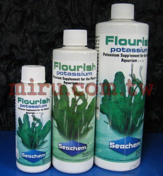 【西高地水族坊】美國原裝進口 西肯Seachem 高濃度鉀添加劑(250ml)