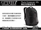 ∥MyRack∥ 都樂 Thule Crossover 32L 15 吋 筆記型電腦背包 後背包 黑色 / 藍色