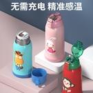 兒童保溫杯帶吸管兩用小學生防摔便攜水壺幼兒園男女寶寶杯子水杯 小山好物