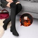 【限時下殺79折】膝上靴 好康推薦秋冬保暖新品正韓高跟過膝靴