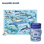生物主題學習桶裝拼圖-鯊魚世界