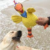 帆布寵物玩具拉布拉多金毛泰迪小中大型犬磨芽耐咬膠狗狗玩具 生日禮物