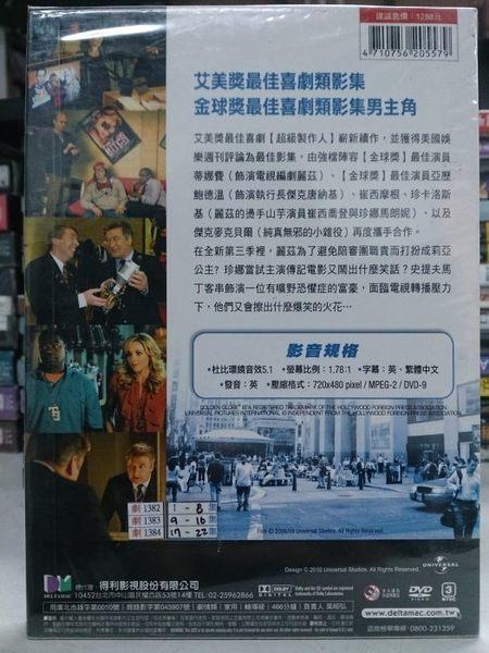 挖寶二手片-624-013-正版DVD*影集【超級製作人 第三季-3碟】繁體中文/英文字幕選擇