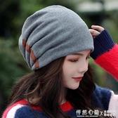 帽子女時尚套頭帽韓版包頭帽堆堆帽雙層月子帽戶外運動騎車帽【怦然心動】