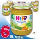 【奇買親子購物網】HiPP喜寶有機寶寶天然綜合蔬菜泥/6入