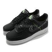 Nike 休閒鞋 Air Force 1 07 LV8 黑 灰 綠 男鞋 回收再生 環保【ACS】 CV1698-001