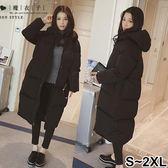 【QV9630】魔衣子-冬季加厚保暖羽絨棉中長款外套