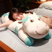 可愛奶牛毛絨玩具娃娃公仔睡覺抱枕 cf 全館免運