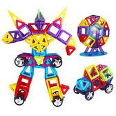 積木磁力片積木兒童玩具磁鐵磁性3-6-8-10周歲男孩女孩益智66件套jy