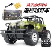 兒童悍馬遙控車可充電越野車電動高速小型玩具車模型男孩四驅汽車