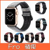 蘋果 Apple Watch 1234代 魚鱗紋錶帶 AppleWatch錶帶 蘋果錶帶
