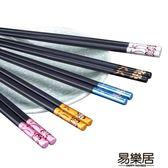 筷子合金筷子家用高檔防滑套裝