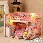新年鉅惠 創意生日禮物diy送女生小女孩子朋友兒童少女心特別的手工小禮品