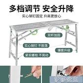 伸縮梯丨折疊馬凳腳手架升降裝修加厚特厚梯子多功能架子施工程平【快速出貨】