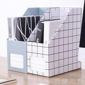 加厚紙制文件架辦公用品收納架書立 桌面收納整理資料文件夾