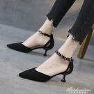 低跟單鞋女2020夏新款貓跟一字扣高跟鞋尖頭細跟3cm百搭小跟少女 黛尼時尚精品