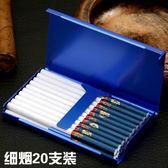 加長女士20支裝細菸超薄鋁合金菸盒香菸盒子
