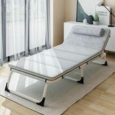 多功能折疊躺椅午休睡椅辦公室床靠背懶人靠椅子逍遙沙灘休閒家用