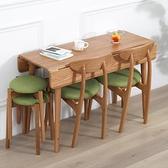 摺疊餐桌吃飯桌子家用可摺疊飯桌北歐小戶型10人6人8人實木橡木桌 青木鋪子「快速出貨」