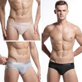 男士無痕內褲 半透明性感一片式三角褲冰絲夏青年性感 LR1197【歐爸生活館】