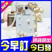 [24hr 火速出貨] 禮物 三星 繽紛水鑽 華麗 手機殼 保護套 Samsung j7 2016 可愛 公主風 氣質 名媛 硬殼