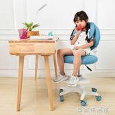兒童椅子靠背椅寫字椅小學生家用坐姿矯正寫字椅可升降兒童學習椅-享家生活館 IGO