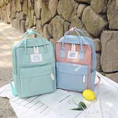 書包風森繫女韓版高中學生校園簡約雙肩包  朵拉朵衣櫥