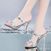 高跟拖鞋 防水臺外穿高跟涼拖鞋女仙女風2021夏季新款露趾水鉆細跟時尚拖鞋 快速出貨