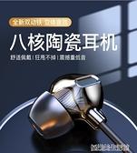 耳機入耳式有線typec高音質陶瓷適用小米vivo華為oppo手機游戲聽歌耳機