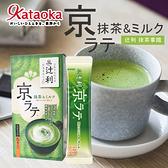 日本 Kataoka 片岡 辻利 抹茶拿鐵 (5入) 70g 宇治抹茶牛奶 抹茶牛奶 抹茶 沖泡 沖泡飲品