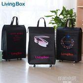 加厚可登機行李袋收納箱出差旅行箱帶滑輪大容量折疊旅游包收納袋 韓語空間