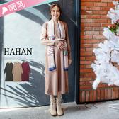 【HC5050】哺乳衣舒適磨毛棉雙口袋洋裝