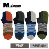 儂儂non no(24005)大腳跟男棉襪(1雙入) 3色可選 【小三美日】