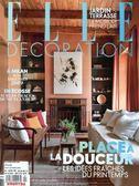 ELLE DECORATION(法國版)4-5月號/2019 第271期