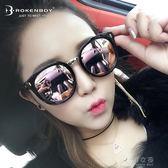新款墨鏡女潮韓版個性偏光太陽鏡圓臉明星同款眼鏡男長臉2018     俏女孩