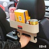 汽車收納盒座椅縫隙雜物盒置物架車載多功能椅背掛架杯架掛鉤 DJ11380『易購3c館』