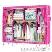 衣櫃實木板式2門簡約現代經濟型簡易布藝組裝省空間  樂活生活館