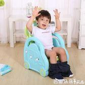 兒童坐便器 加大號兒童坐便器 女寶寶馬桶坐便器 兒童座便器男 嬰兒便盆小孩【芭蕾朵朵】IGO