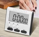 計時器 廚房定時計時器提醒學生學習考研做題電子鬧鐘秒表時間管理倒【快速出貨八折下殺】
