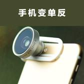 0.38x超廣角鏡頭適用於三星小米華為蘋果手機通用 凱斯盾
