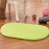 地毯 腳墊門墊進門入戶地墊家用浴室吸水廚房衛生間臥室地毯防滑地板墊【快速出貨八折鉅惠】