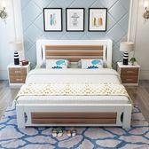 簡約現代韓式實木床主臥1.8米雙人床1.5米單人床經濟型小戶型婚床WY 【快速出貨八五折鉅惠】