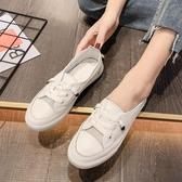 網紅小白鞋百搭韓版女夏季新款平底網面透氣學生休閒運動板鞋萬聖節狂歡