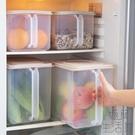 帶蓋保鮮盒冰箱水果盒密封盒廚房蔬菜收納盒【極簡生活】