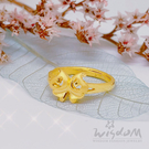 威世登 黃金蝴蝶戒 約0.97~0.99...
