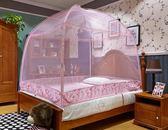 蒙古包蚊帳1.8m床雙人家用2.2m公主風1.5支架1.2米學生宿舍 芥末原創