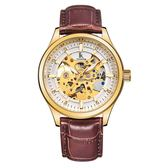機械手錶 全自動機械休閒時尚男士鏤空皮帶腕錶夜光防水手錶男