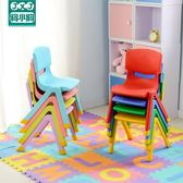 618好康又一發加厚兒童椅子靠背椅防滑凳子